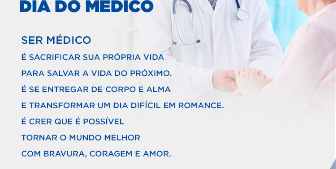 dia_medico2017_1